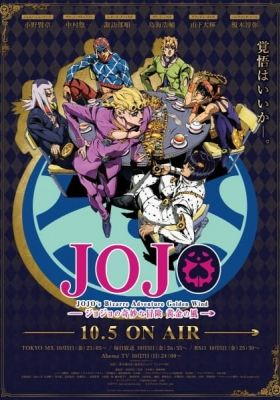 JoJo's Bizarre Adventure: Golden Wind (Dub)